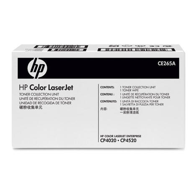 Brand New Original HP 648A CE265A Toner Collection Unit Color LaserJet CP4025, CP4525
