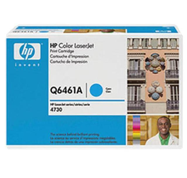 Brand New Original HP 644A Q6461A Cyan Toner Cartridge Color LaserJet 4730 MFP, CM4730 MFP