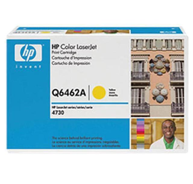 Brand New Original HP 644A Q6462A Yellow Toner Cartridge Color LaserJet 4730 MFP, CM4730 MFP
