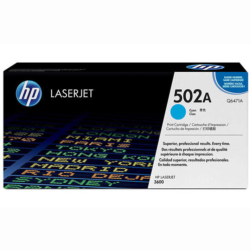 Brand New Original HP 502A Q6471A Cyan Toner Cartridge Color LaserJet 3600