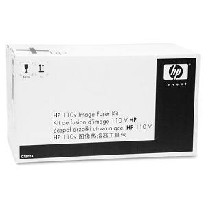 Brand New Original HP Q7502A  K4345ADF Maintenance Kit 110 Volt Color LaserJet 4700, 4730 MFP, CM4730, CP4005
